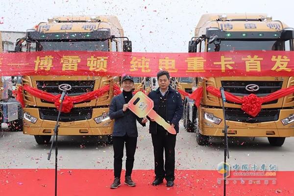 华菱与博雷顿首批40台纯电动重卡发车仪式