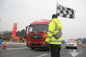 2018年第四届东风天龙中国卡车司机驾驶员大赛总决赛
