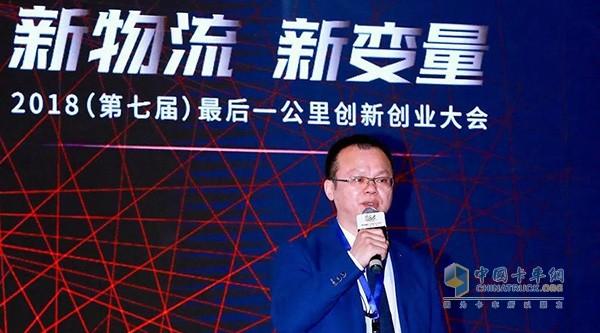 中通商业副总裁 陈海山
