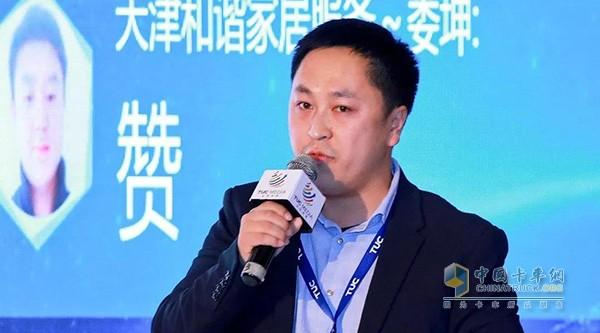 聚点CEO 张廷雷