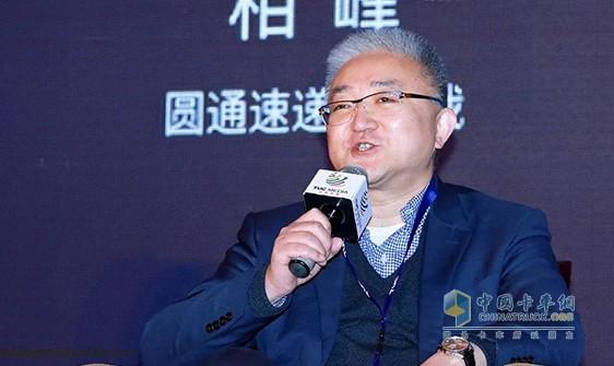 圆通速递副总裁 相峰