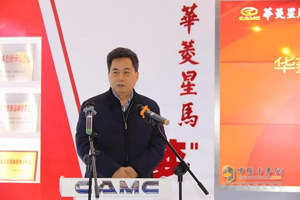 集团公司董事长刘汉如