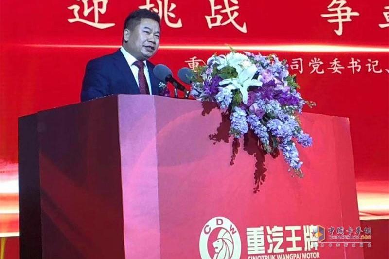 中国重汽集团王牌商用车有限公司党委书记、董事长靳文生