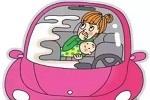 车内突然闻见汽油味怎么办?