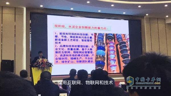 中國水泥協會常務副會長孔祥忠先生致辭