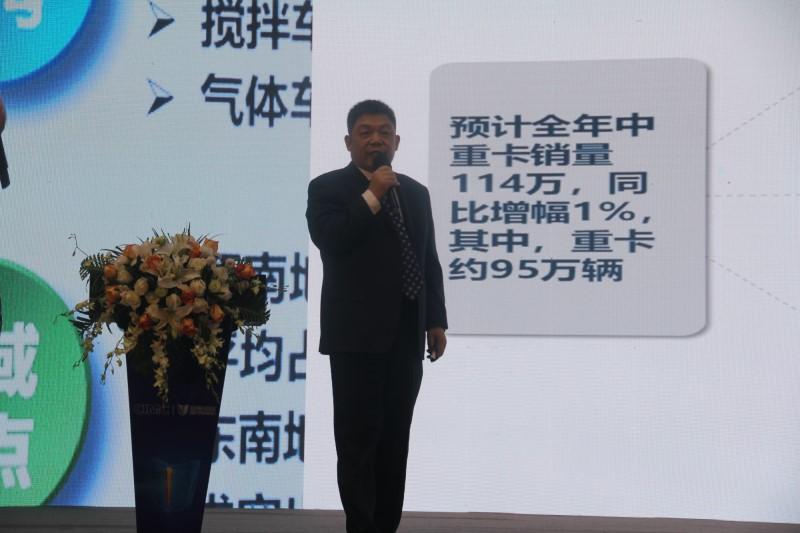 集瑞联合重工有限公司总经理李衍硕