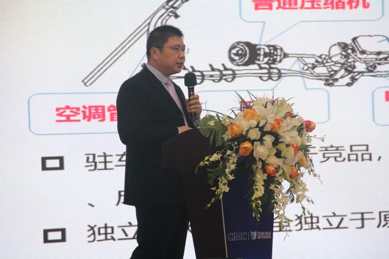 集瑞联合重工有限公司副总工程师陈刚群