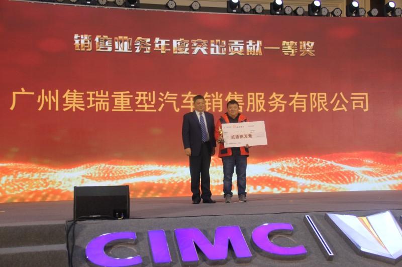 联合卡车2019年度商务年会颁奖仪式