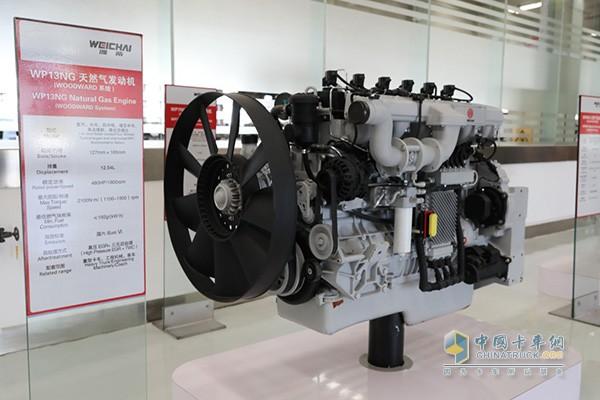 潍柴WP13NG发动机