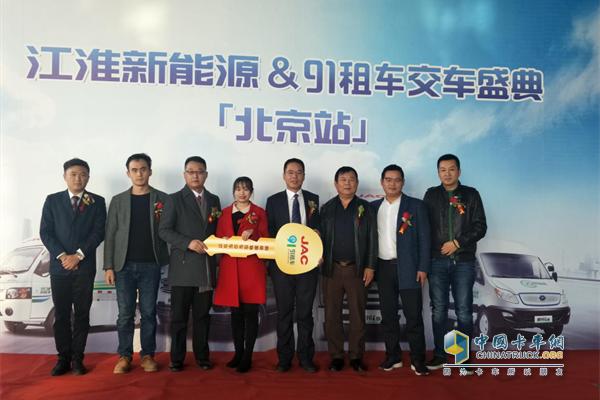 """江淮新能源轻卡+91租车 让城市物流配送""""绿动""""起来"""