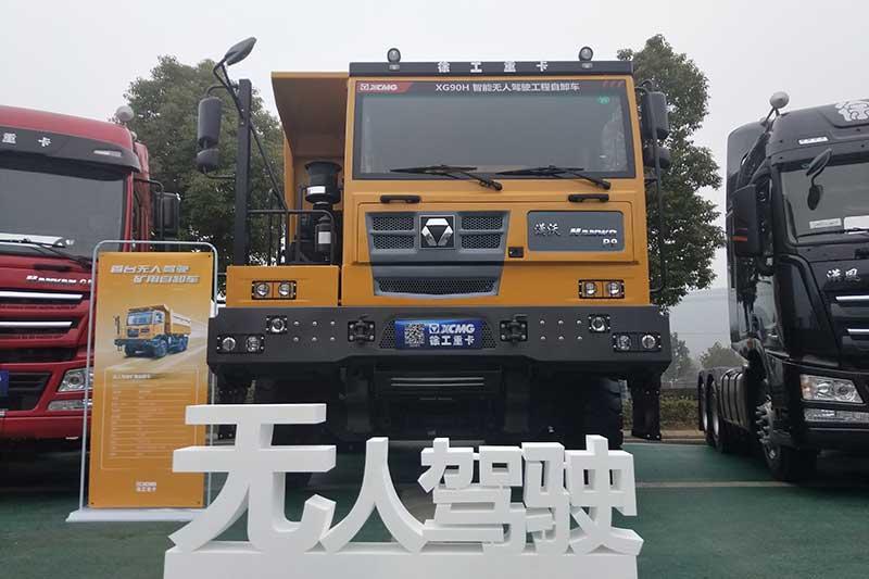徐工汽车 首款无人驾驶矿用自卸车 漢风P9 6×4 430马力 自卸车