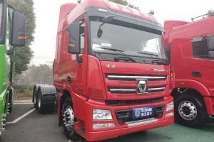徐工汽车 漢风G7 6×4 430马力 LNG 牵引车