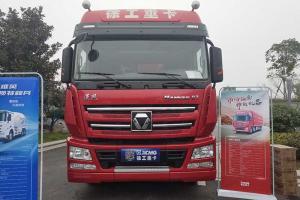 徐工汽车 漢风G7 8×4 430马力 仓栅式载货车