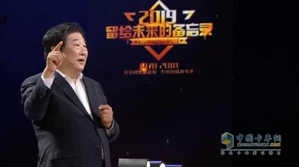 """谭旭光演讲他的""""中国故事"""""""