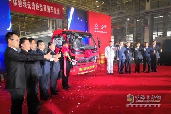 东风汽车股份有限公司第300万辆轻型商用车成功下线