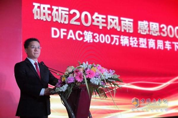 东风汽车股份有限公司总经理陈彬先生