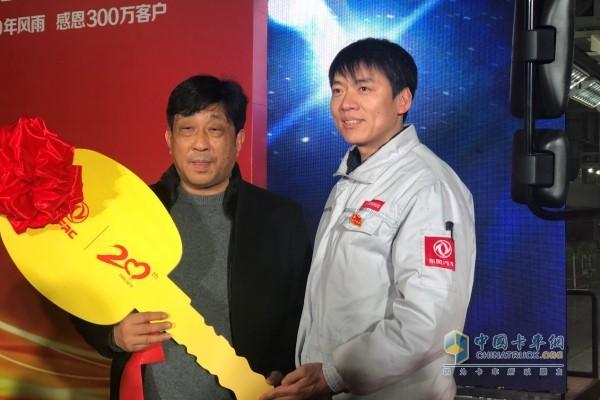 宁波八方集团有限公司副总经理兼宁波骐骥物流公司总经理林辉进先生
