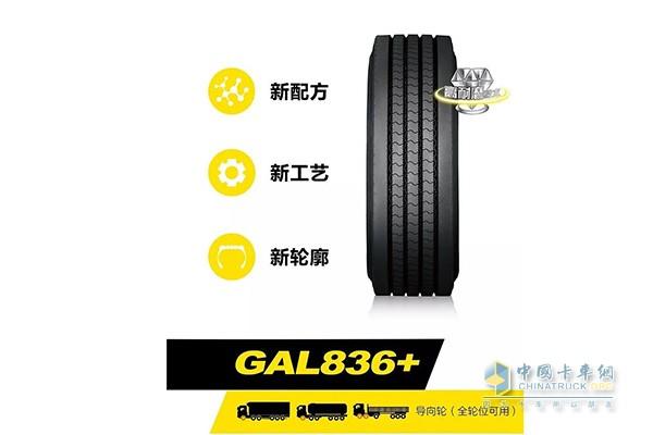 给你的卡车换双鞋吧! 佳通GAL836+全新升级新近上市