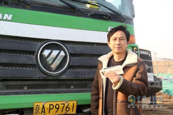 北京中后机械施工公司董事长刘金红