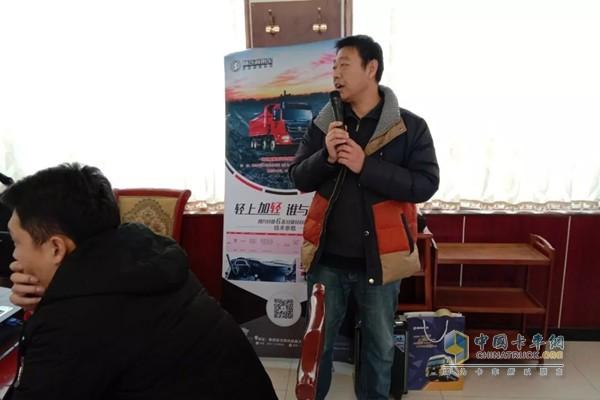 工作人员向参会人员介绍陕汽商用车轩德6系产品的技术特点和优势亮点