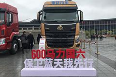 东风柳汽2019年商用车营销年会