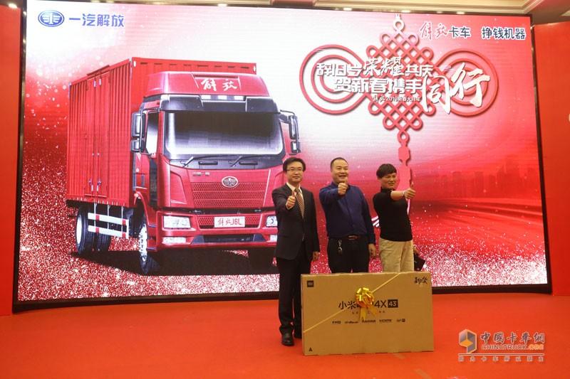 借着新车的上市热潮,一汽解放经销商浙江元通卡通汽车在现场举行了新春大拜年活动