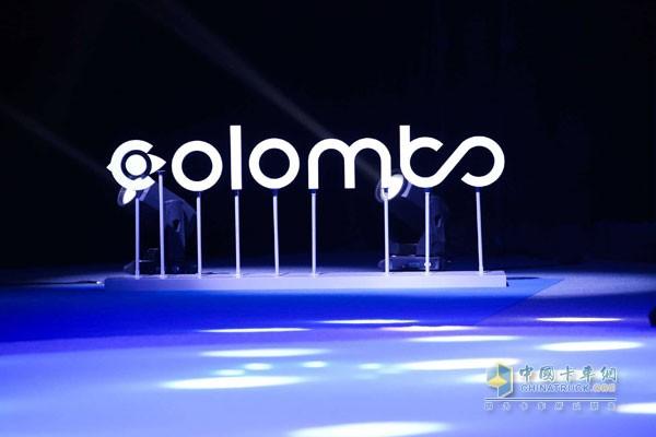 哥伦布智慧物流开放计划logo