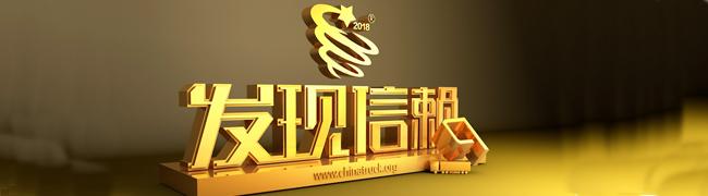 第四届中国卡车用户调查暨评选活动