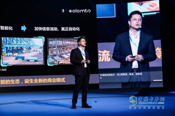 联通智网科技有限公司副总经理联陆智能交通科技(上海)有限公司董事——汪建球