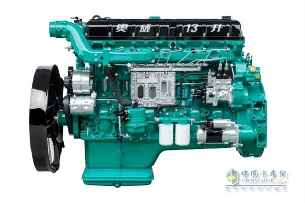 锡柴奥威13L发动机