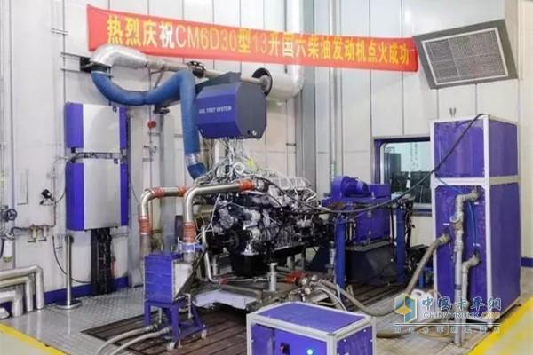 华菱汉马CM6D30发动机
