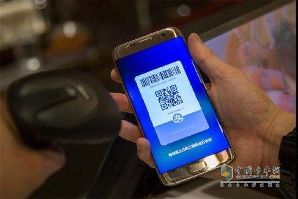 北京:11个高速收费站将实现扫码支付