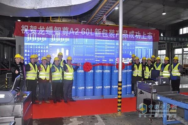 新年开门红!龙蟠60升包装全合成机油新品隆重上市!