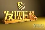 凝聚用户信赖   陕汽德龙X3000黄金之星在快递领域一争高下
