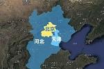 津冀接盘首都物流枢纽,是特例还是常态?
