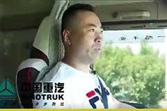 发现信赖-中国重汽用户3