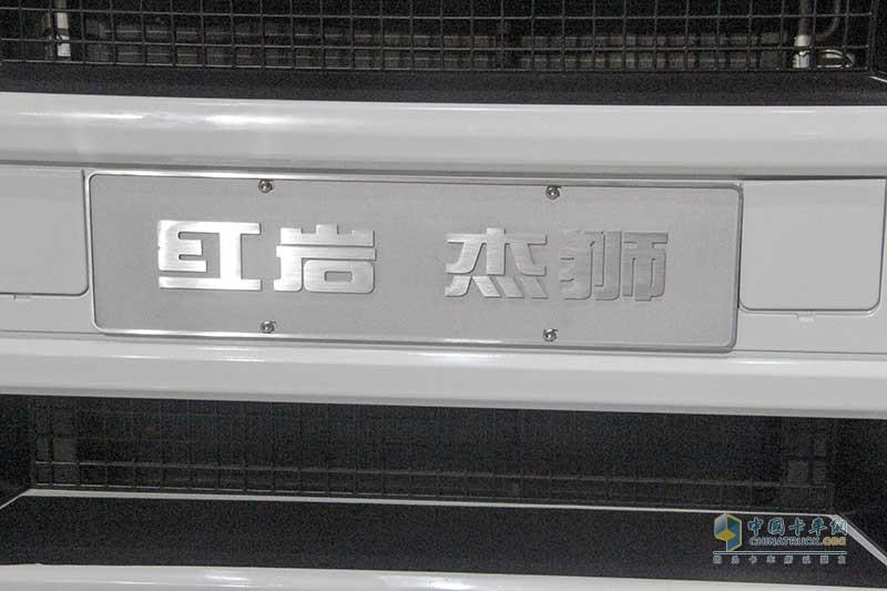 上汽红岩 杰狮C500 450马力 8X4 中置轴货运列车