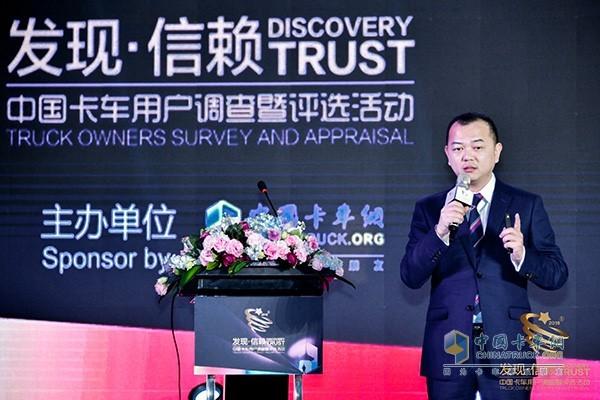 上海泓兆投资发展有限公司董事长秦小枢