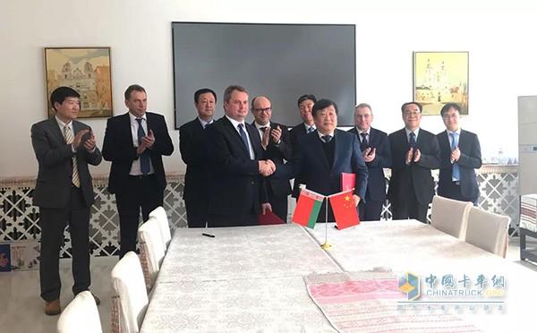 开启新征程!潍柴动力与白俄罗斯签约战略合作协议