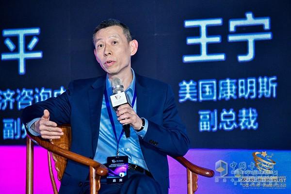 康明斯副总裁、负责中国区零部件业务的王宁先生