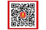 十重大礼、巨额红包、服务配齐 中国重汽3.8购车节邀您参与!