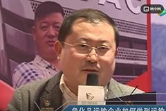 【发现信赖】隋岩惠 危化品企业保障安全
