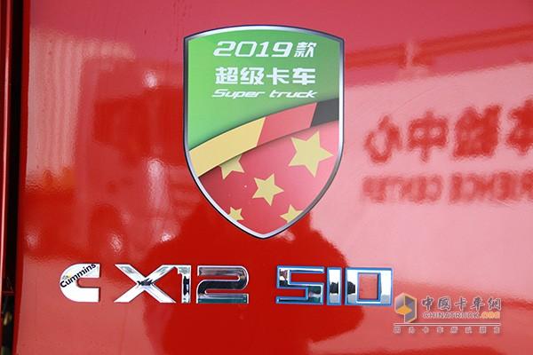 搭载福田康明斯X12发动机