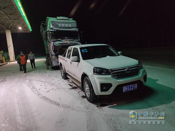 中国重汽救援服务