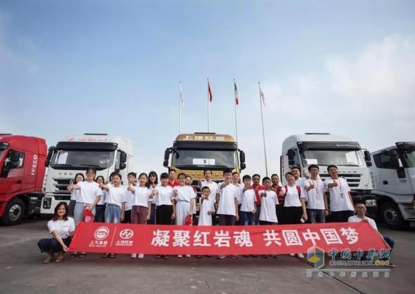 凝聚红岩魂,共圆中国梦