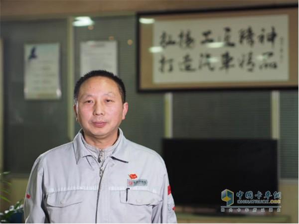 东风商用车有限公司车辆工厂调检一车间班长王建清