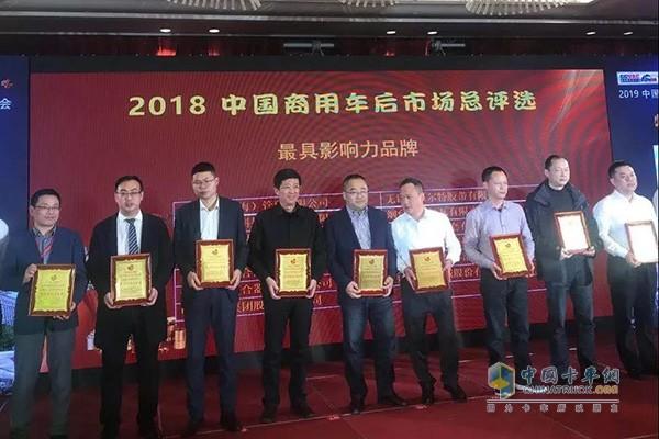 """威伯科获得""""中国商用车后市场总评选最具影响力品牌 """"奖"""