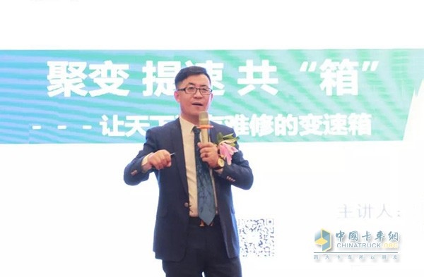 自动变速器维修专家薛庆文老师