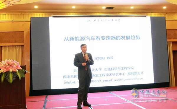 北京航空航天大学徐向阳教授