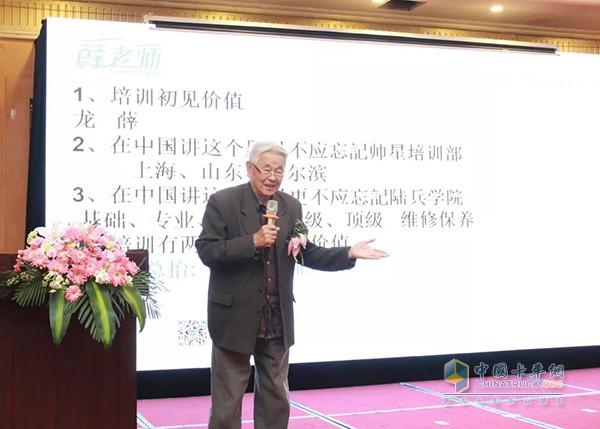 自动变速器领域泰斗龙凤丝教授